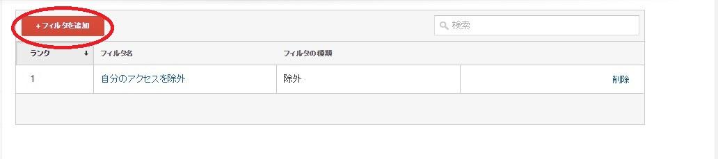 SnapCrab_NoName_2016-3-8_3-55-1_No-00